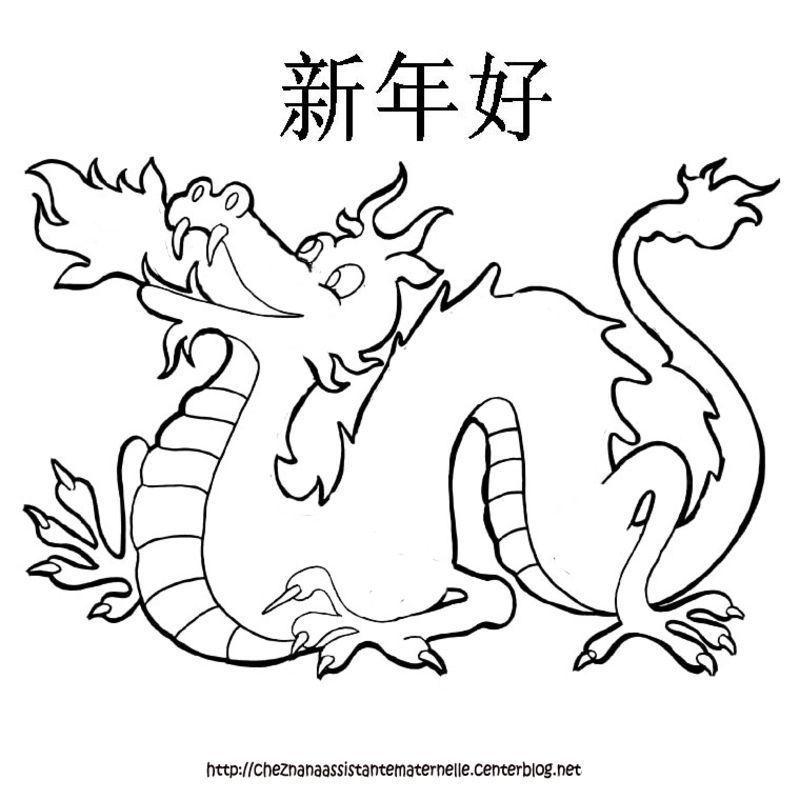 Coloriages - Coloriages dragon ...